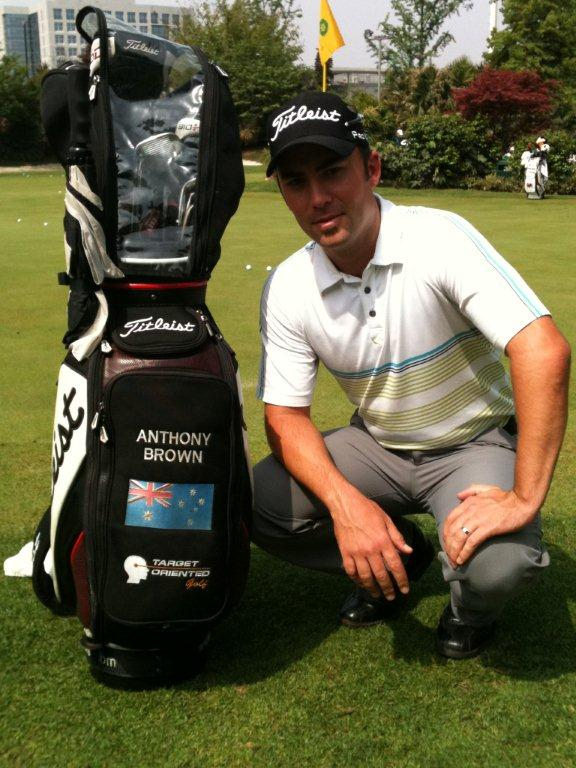 Anthony Brown tied 2nd at the 2012 Australian PGA Championship